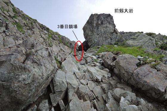 "前剱大岩 ""左の3番鎖場"""