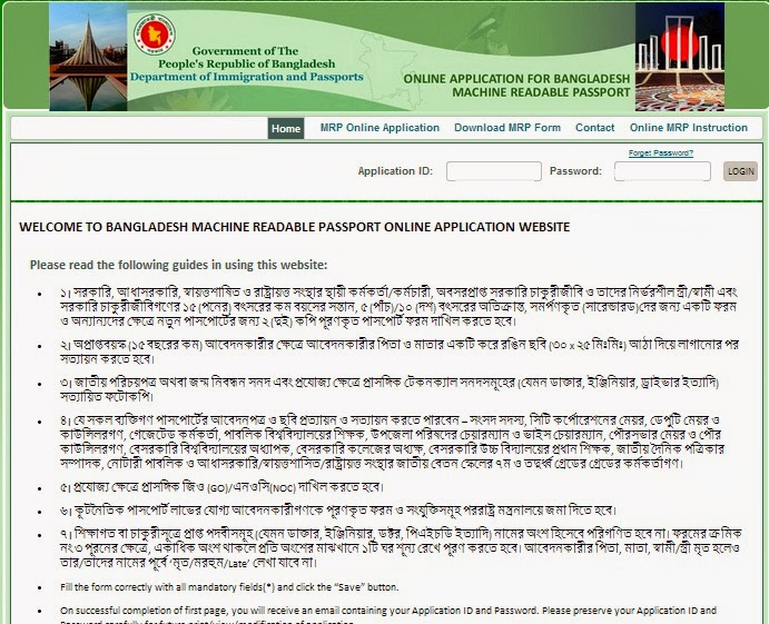 passport application form bangladesh pdf
