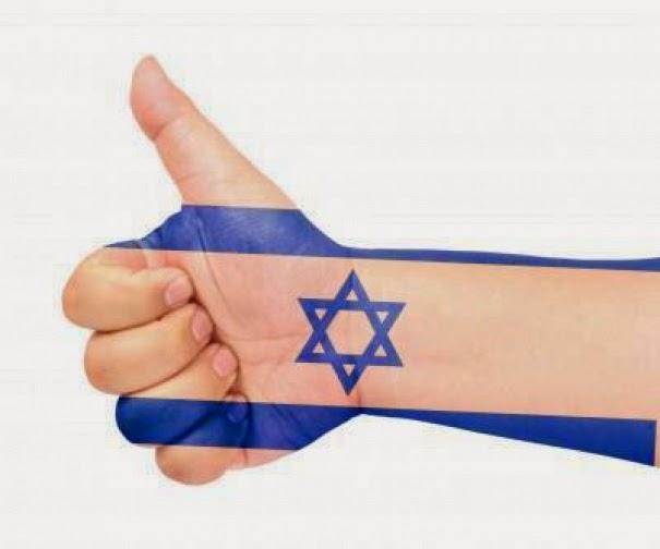 Facebook tapis imej kekejaman israel