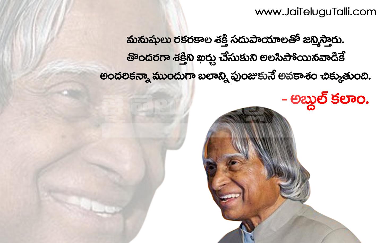 Abdul Kalam Quotes And Pictures 25 Www Jaitelugutalli Com