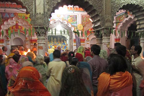 Janaki Mandir/Temple
