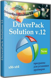 Driver Pack Solution 12