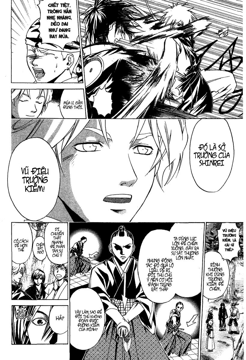 Mắt Quỷ Kyo-Samurai Deeper Kyo chap 91 Trang 16