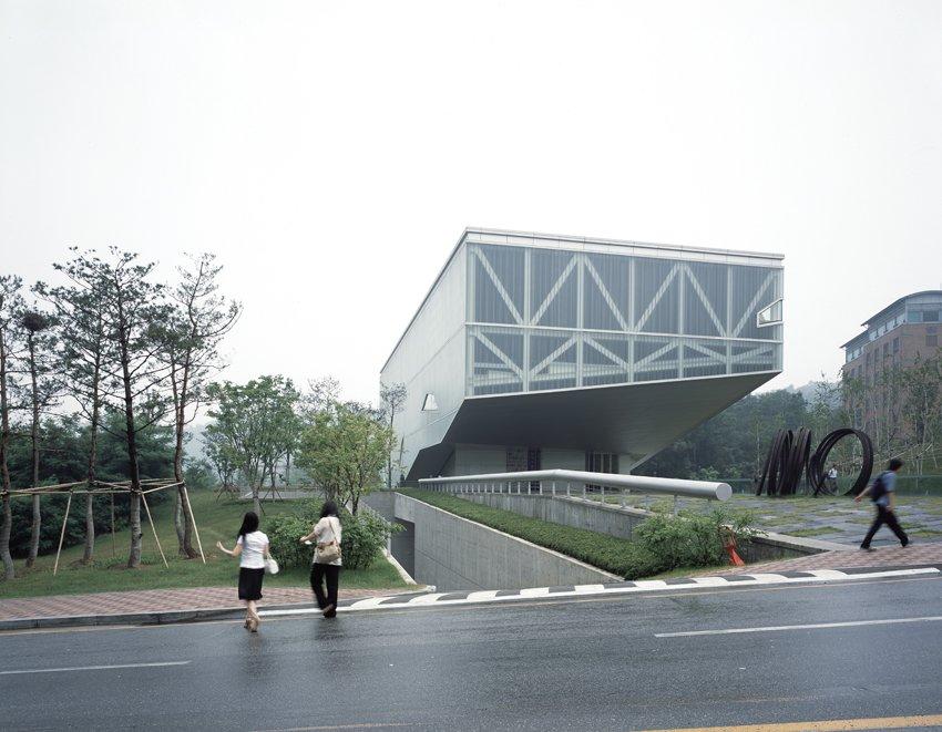 Seoul National University Museum