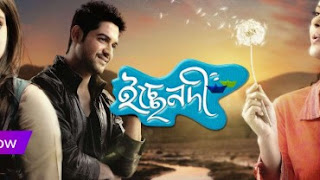 Ichche Nodee 20th September 2015 Watch Online