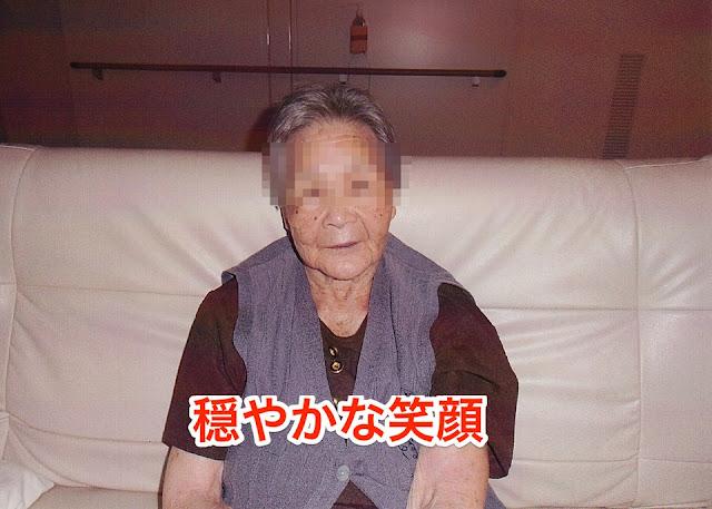 微笑む祖母