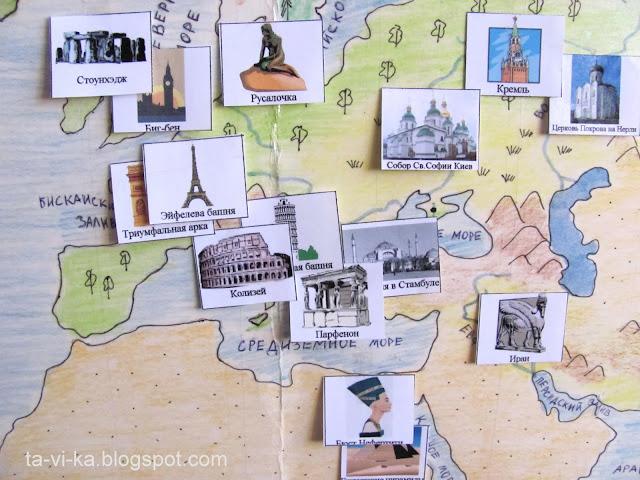 Карточки достопримечательностей на географической карте 1