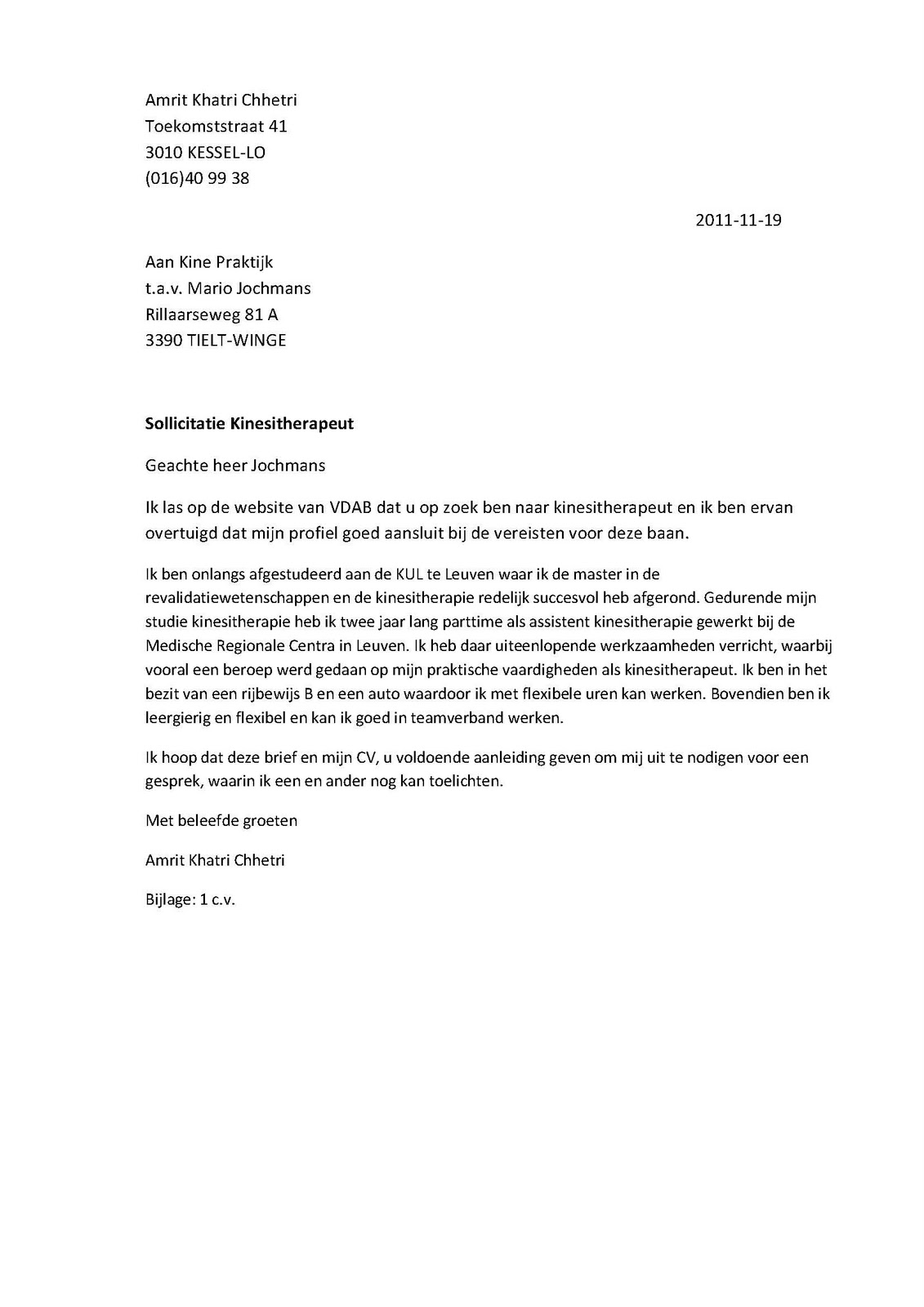 KC Production: Mijn Sollicitatiebrief