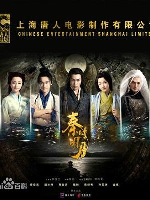 Qins Moon 2015 poster
