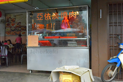 Breakfast-Yong-Peng-One-Plus-One-1 加 1-Johor