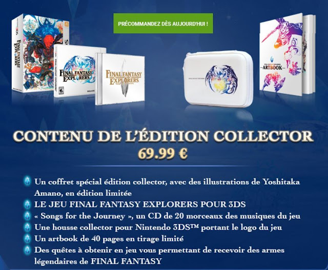 Final Fantasy Explorers Edition Collector