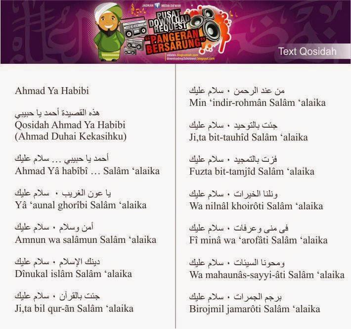 Teks Ahmad Ya Habibi