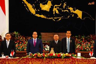 كلمة الرئيس عبد الفتاح السيســى خلال مأدبة العشاء التى إقامها رئيس إندونيسيا