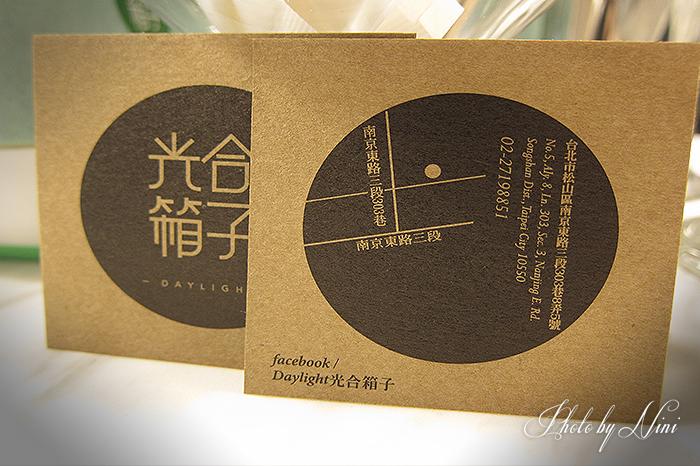 【台北松山區】光合箱子。讓女孩淪陷的蔬果早午餐