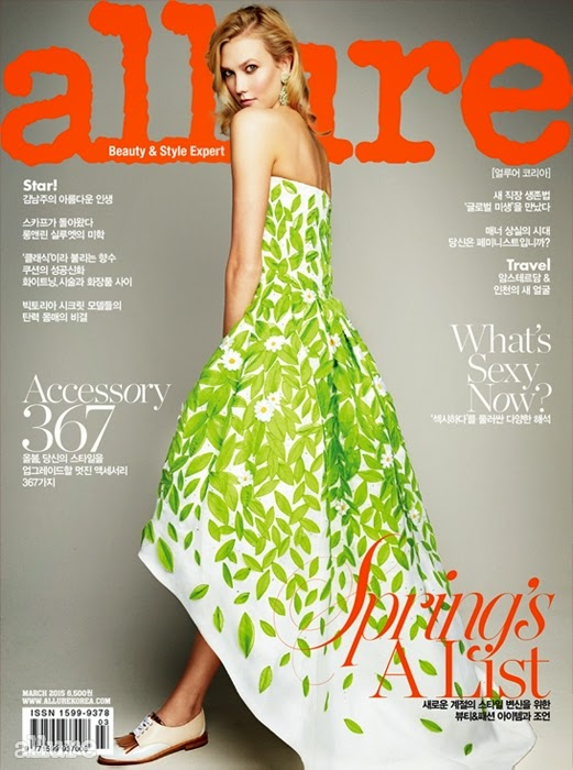Fashion Model @ Karlie Kloss - Allure Korea March 2015