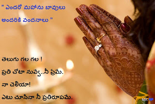 Telugu Ecards Greetings