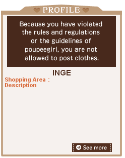 poupee banned