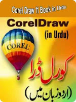 Corel Draw Urdu book