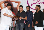 Itlu Prematho movie audio launch-thumbnail-13