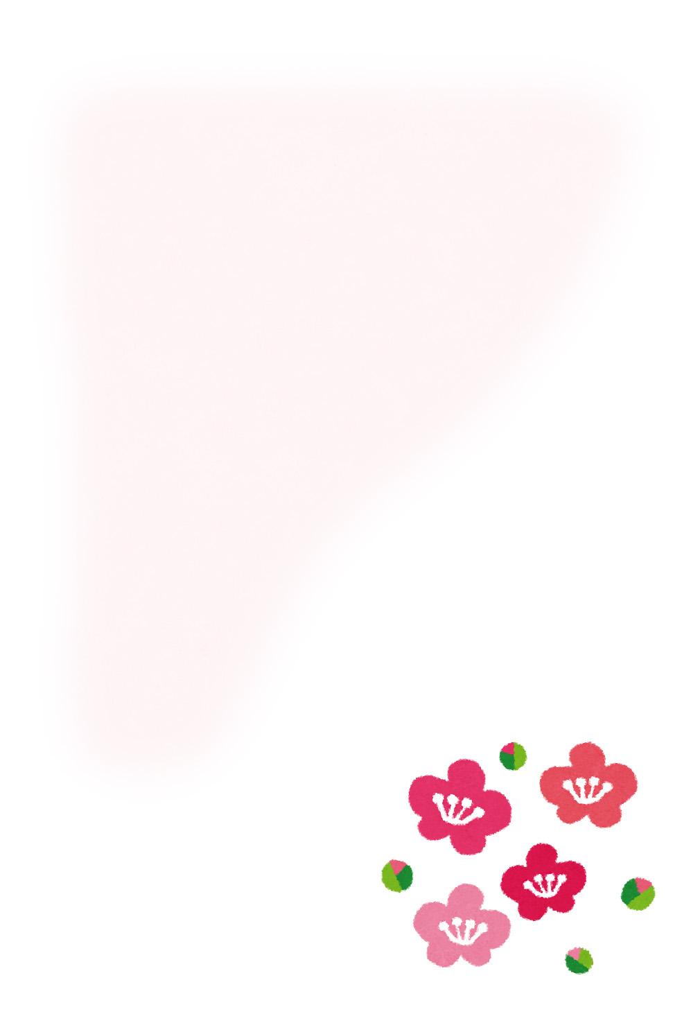 季節のはがきのテンプレート「1月 梅」 | かわいいフリー素材集