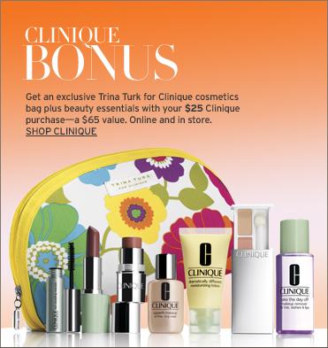 clinique free gift in Austria