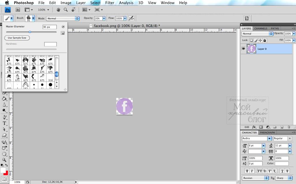 Как в иконке сделать прозрачный фон