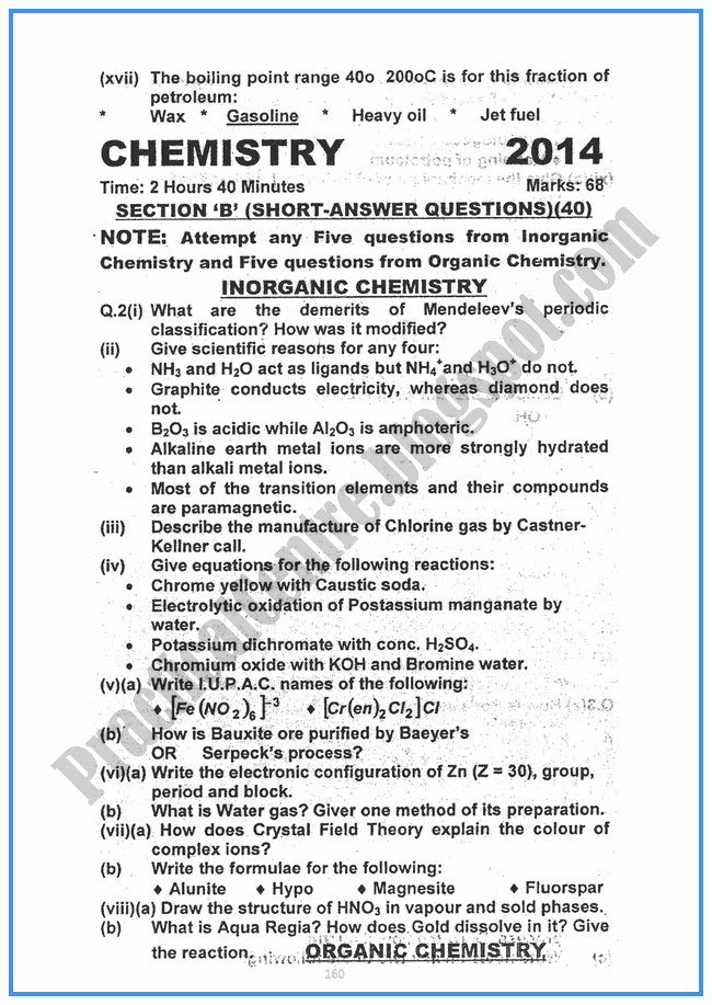 chemistry-2014-Five-year-paper-class-XII