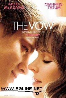 مشاهدة فيلم The Vow