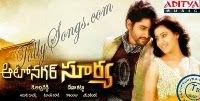 Autonagar Surya Telugu Movie Songs Download