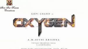 Oxygen Telugu Movie : Gopichand's Next Project