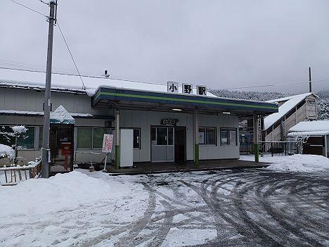 JR東日本 小野駅