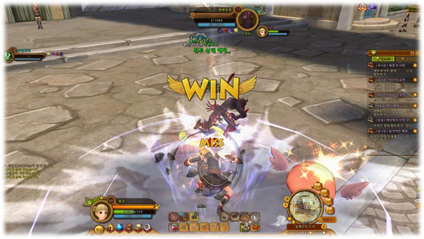 Ragnarok Online 2 PVP