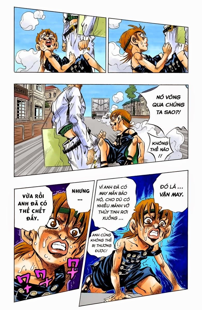 JoJo Bizarre Adventure trang 17