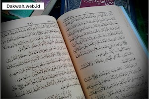 Memilih Tafsir, Manakah Kitab Tafsir Yang Didahulukan?
