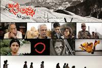 New Bangla Moviee 2016 click hear.............. Shunyo+awnko+bengali+movie+(3)