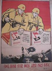 SUBCHAPTER IV—COMMUNIST CONTROL