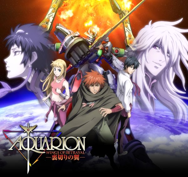 Genres Mecha Romance Action Comedy Sci Fi Fantasy Drama Number Of Episodes 26 Theme Songs Opening Genesis Aquarion By Akino
