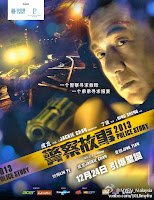 Jackie Chan's Police Story 2013 movie poster malaysia release