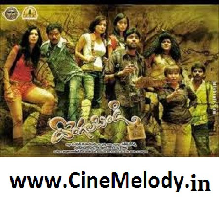 Dongala Bandi Telugu Mp3 Songs Free  Download  2008