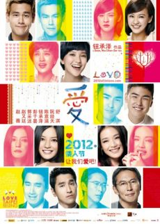 Tình – Love 2012