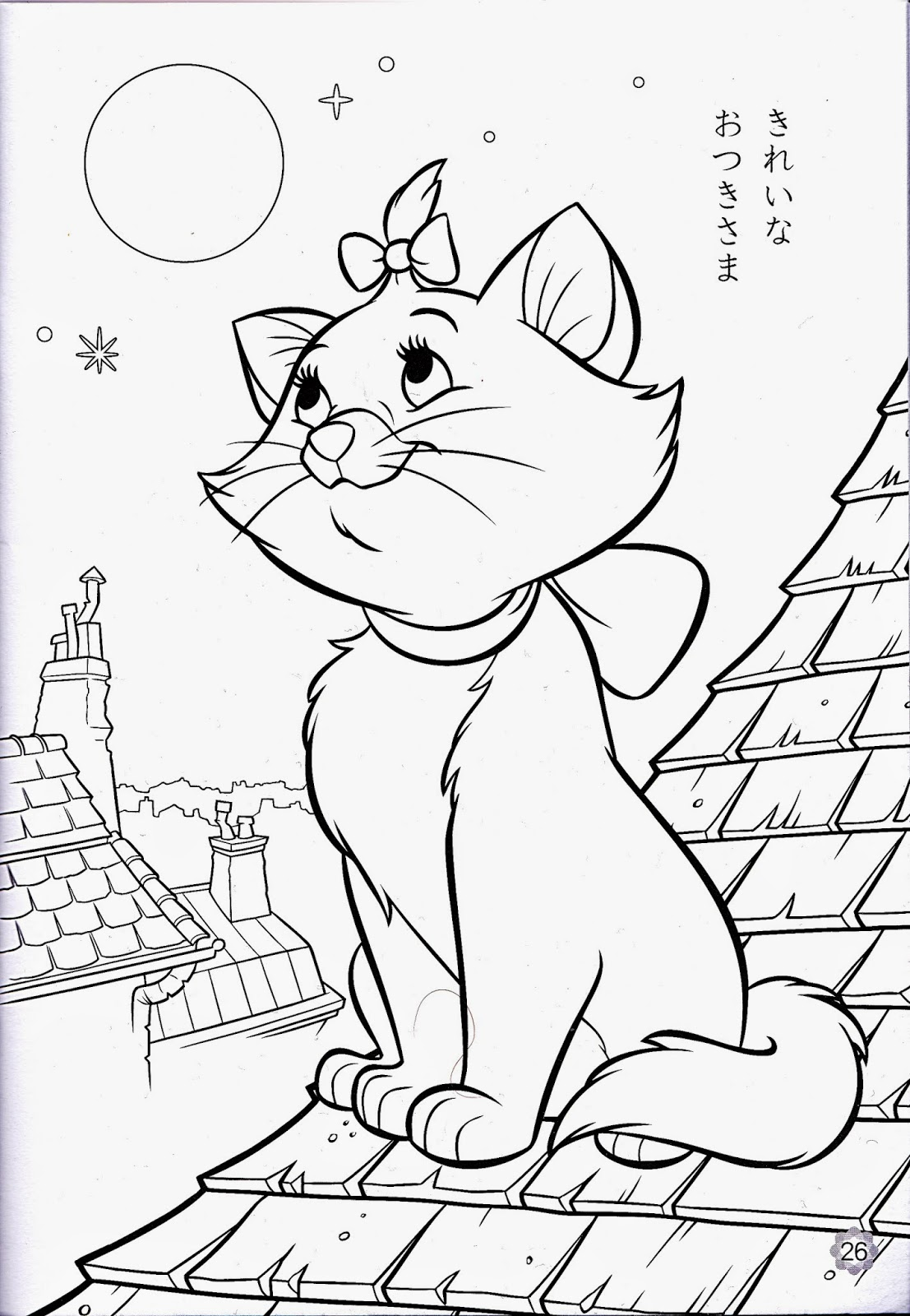 Aladdin Disney Ausmalbilder : Coloring Pages June 2014