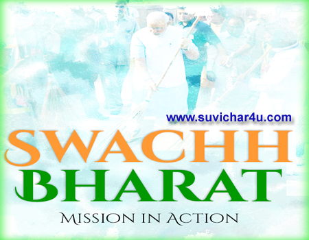 Shree Narendra Modi Swach Bharat Abhiyan me Bhagidari