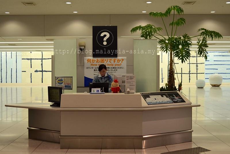 Nagoya Airport Information Counter