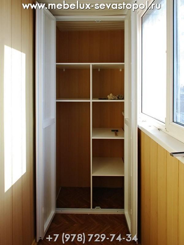 Металлический шкаф на балкон..
