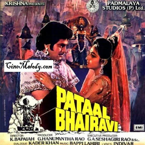 Pataal Bhairavi Hindi Mp3 Songs Free  Download  1985