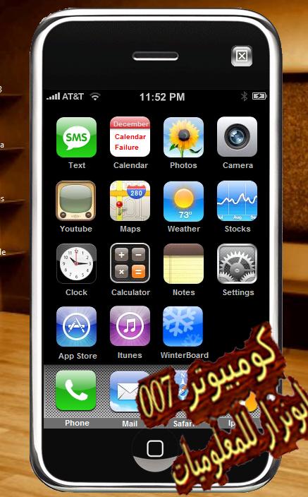 قم بتجربة هاتف الايفون على سطح المكتب قبل الفكبر في شرائه