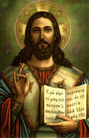JESUS ICH VERTRAVE AUF DICH!