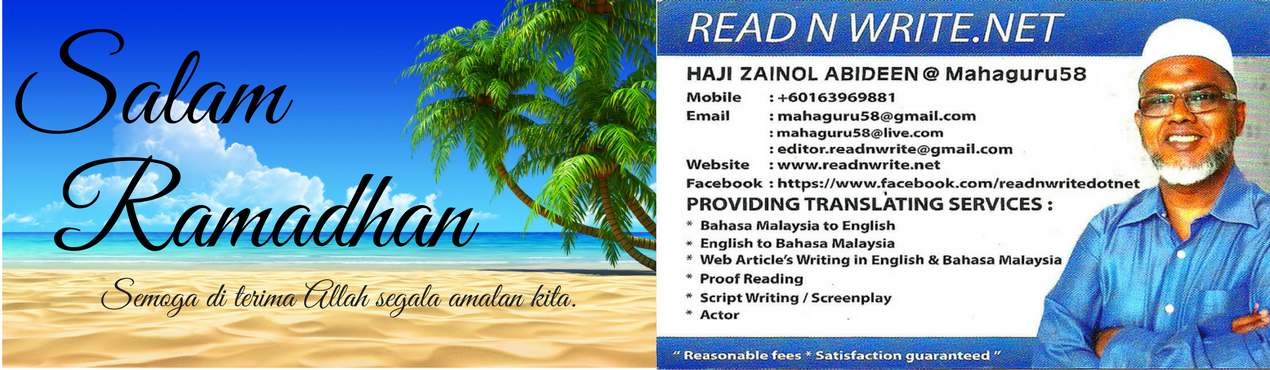 READ N WRITE