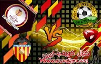 مشاهدة مباراة فالنسيا وكوبان بث مباشر 3-10-2013 علي الجزيرة الرياضية FC Kuban vs Valencia