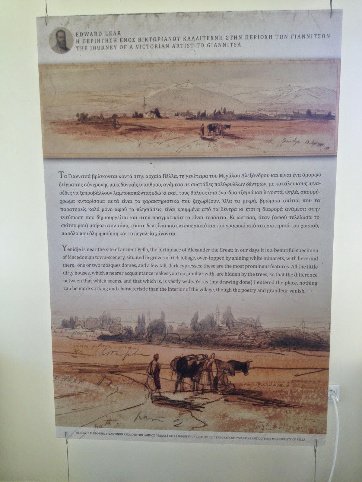 YENİCE-İ VARDAR